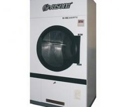 Máy sấy đồ vải công nghiệp Yasen HG-700D/Z