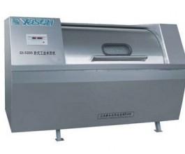 Máy giặt vắt công nghiệp 35kg Yasen SX-350W