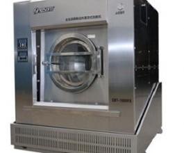 Máy giặt vắt công nghiệp 200kg Yasen SXT-2000FX