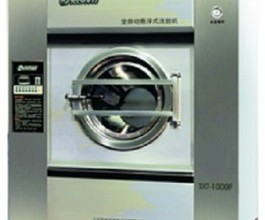 Máy giặt vắt công nghiệp 100kg Yasen SXT-1000F