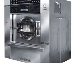 Máy giặt vắt công nghiệp Yasen SXT-300F