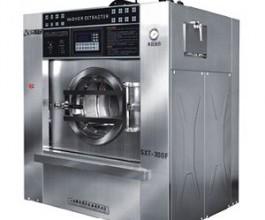 Máy giặt vắt công nghiệp Yasen SXT-500F