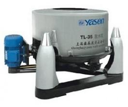Máy vắt công nghiệp 70kg Yasen TL-70